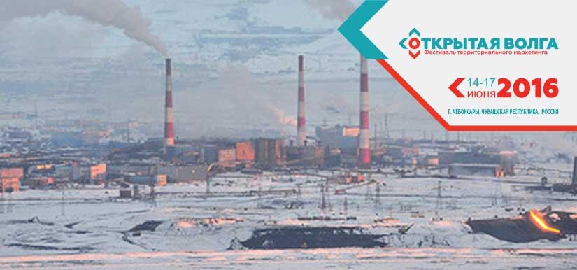 В Красноярском крае откроют информационный центр для туристов