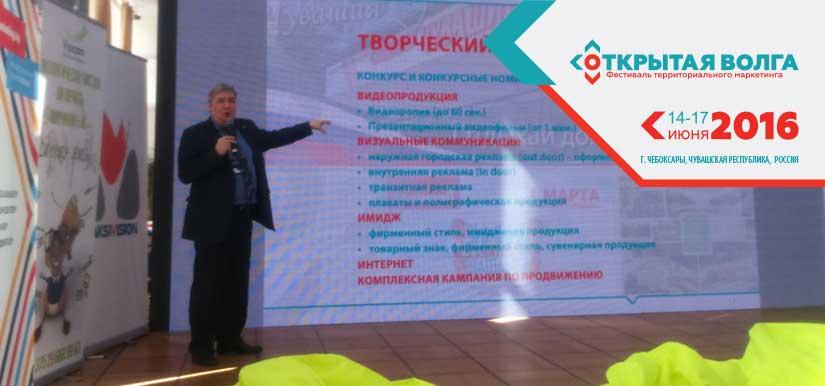 Белорусские смотрины фестиваля «Отрытая Волга» прошли успешно