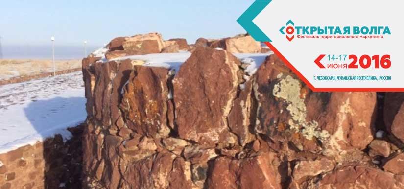 В Жамбылской области Казахстана для туристов создают специальный сайт