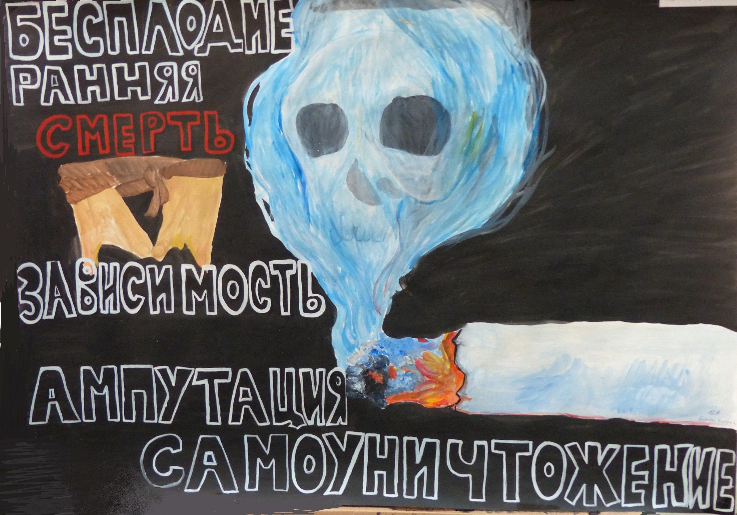 Студенты Санкт-Петербургского Архитектурно-строительного колледжа предложили идеи для городской социальной рекламы