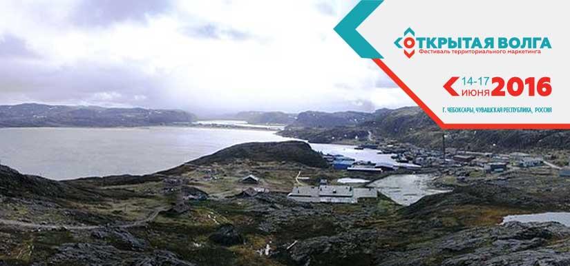Териберку из фильма «Левиафан» сделают центром арктического туризма