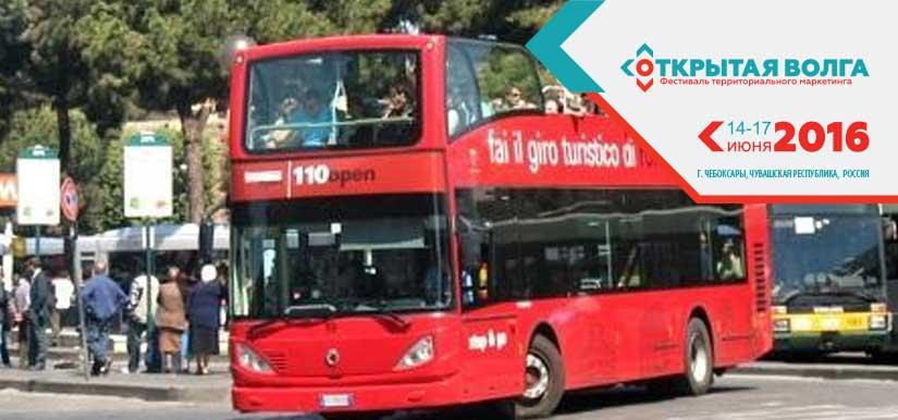 Реклама Москвы на автобусах обойдётся в 16 миллионов рублей