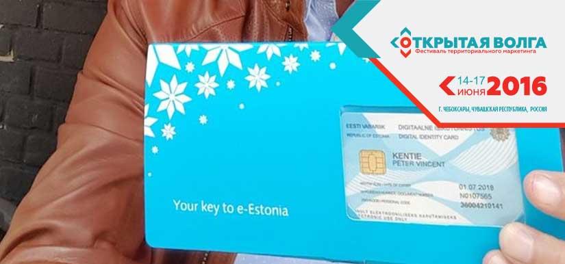 Голландец бесплатно создал для Эстонии новый бренд
