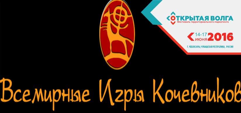 Кочевники и туристы соберутся в Кыргызстане