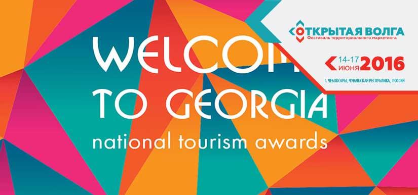 В 2015 году международный туризм принёс Грузии почти $2 млрд