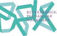Рекламный рынок Украины отрейтинговали