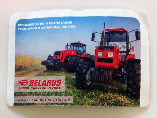 Зачем белорусским тракторам реклама на авиабилетах?