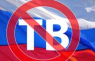 В Литве намерены блокировать в интернете некоторые российские телеканалы
