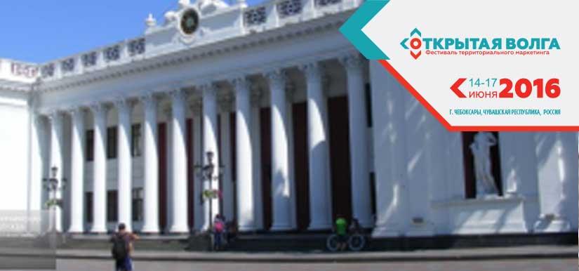 Одесса приближается к Европе: у города появится электронная гостевая карта OdessaCard