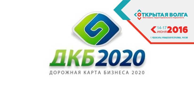 В Карагандинской области 19 проектов в сфере туризма получили господдержку