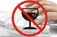 Литовские власти выступают за ограничение рекламы алкоголя