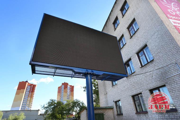 В Бресте появился «Бэби-экран» для поздравления мамочек