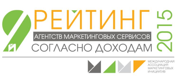 Украинские агентства маркетинговых сервисов расставили по доходам
