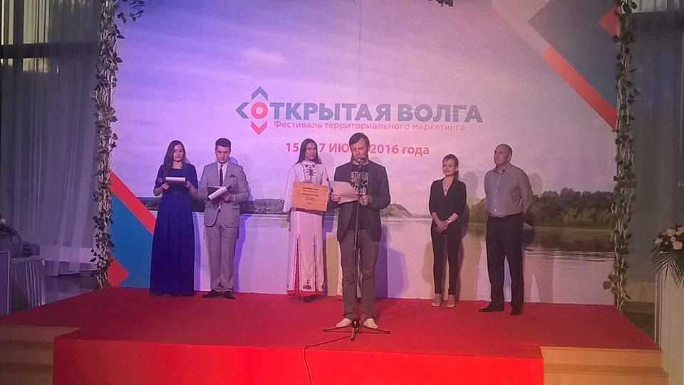 Кирилл Рожков: «Фестиваль «Открытая Волга» – важный участник формирования профессиональных стандартов отрасли»