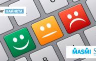 В Беларуси впервые будет составлен рейтинг интернет-агентств по удовлетворённости клиентов