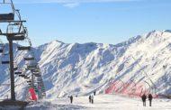 Грузия в ожидании зимнего туристического сезона начала активную интернет-маркетинговую кампанию