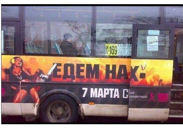Итоги «Рекламной Белочки». Август оказался разнообразным: Маняша-3, Ленин в гробу или жизнь с идиотом, Бентли, транзитная реклама… Короче, сплошной Курский цирк!
