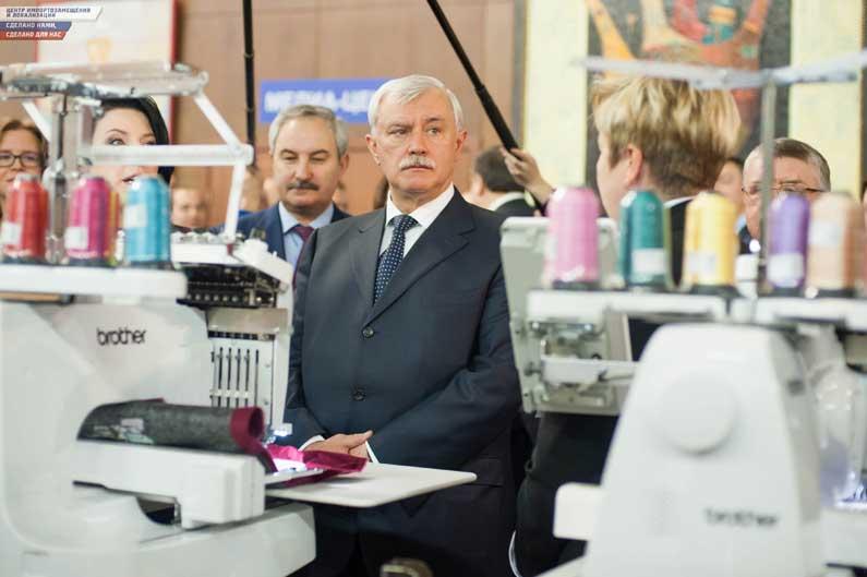 В «Ленэкспо» открывается Всемирная неделя предпринимательства