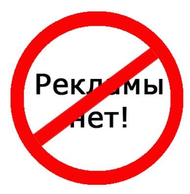 В Азербайджане табачную отрасль оставили без рекламы