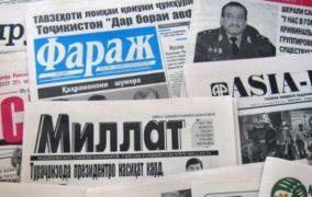 В Таджикистане закрываются независимые СМИ. Эксперты выясняют, почему