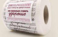 «Рекламная Белочка» всегда «ВКонтакте». Нейминг, брендинг, оформление магазинов,  туалетов и другие «маразмы»