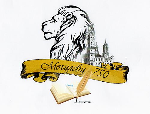 В конкурсе на логотип Могилёва впереди лев и ратуша