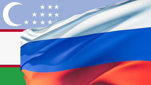 Антимонопольные органы России и Узбекистана укрепляют сотрудничество