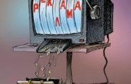 За что антимонопольщики наказывают электронные СМИ
