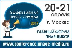 О сколько нам названий чудных! «Рекламная Белочка» в «ВКонтакте» открыла миру целый ряд нелепых названий
