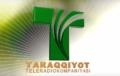 В Узбекистане определены лучшие рекламные ролики 2016 года