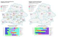 Белорусскую «наружку» нанесли на карту