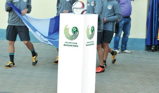 Белорусскому футбольному чемпионату обновили логотип