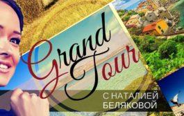 Петербург на международной туристической арене