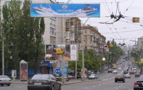 Реклама в Киеве: казнить нельзя помиловать?