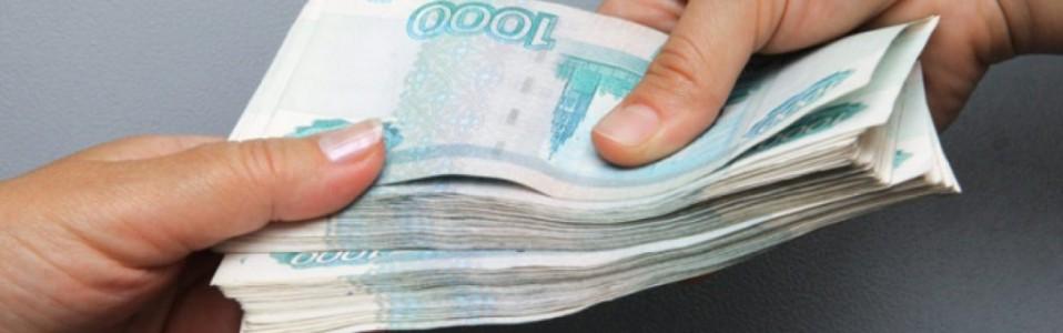 ФАС: по-прежнему велико число нарушений в рекламе финансовых услуг. «Рекламный совет» это подтверждает...