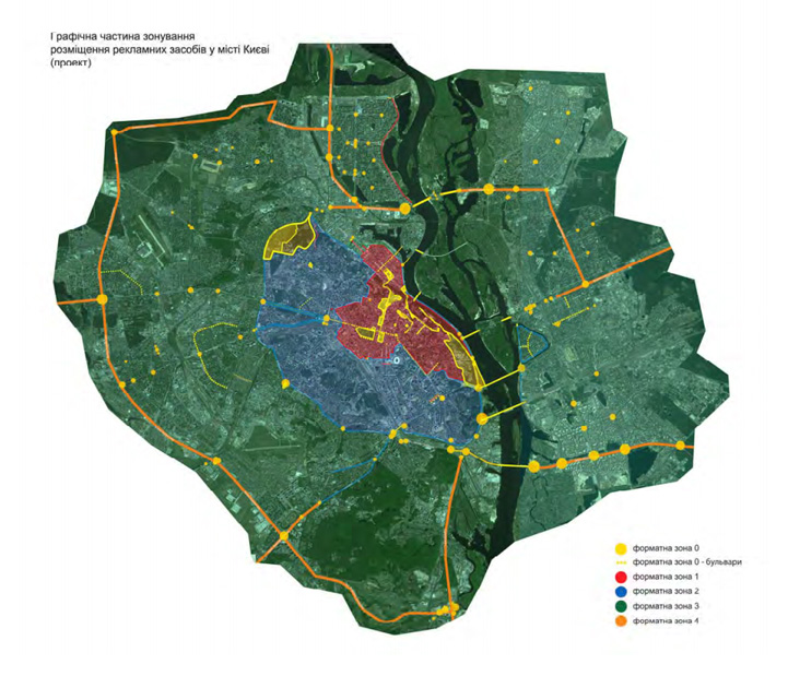 В Киеве сократят число рекламных конструкций на 75%