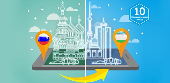 Ролик «Бонус из России» признан противоречащим закону Узбекистана «О рекламе»