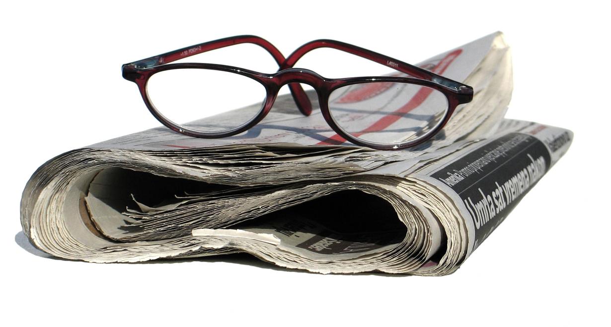 Газеты по-прежнему читают, иначе не находили бы в них нарушений закона о рекламе