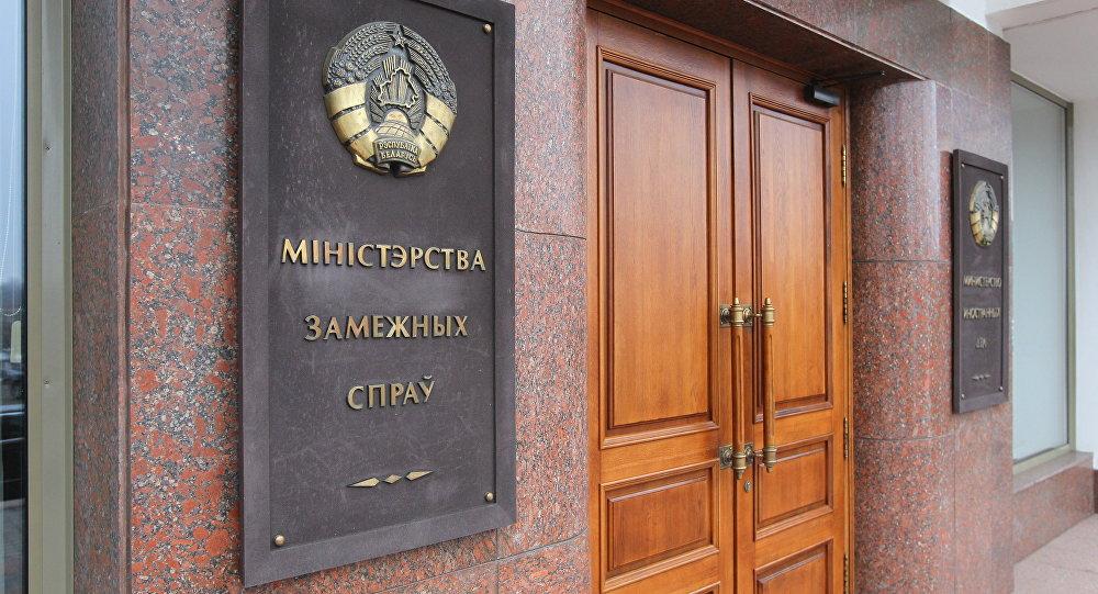У белорусского МИДа – новый логотип
