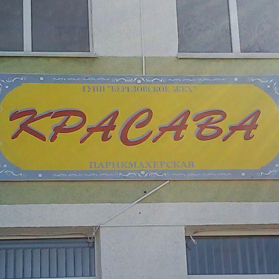 Чудо-креатива в Беларуси меньше не становится