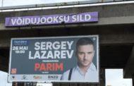 Рекламу концерта перевели на эстонский