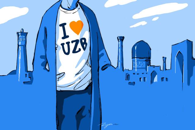 Учёные Узбекистана  призывают думать о стране, как о бренде. И это - правильно.