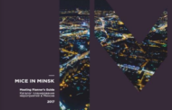 Минск представил свои деловое возможности