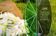 Гран-при фестиваля Lime получило агентство e:mg за интегрированную кампанию «На пределе»