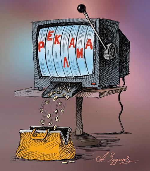 Белорусский рекламный рынок получит концепцию развития