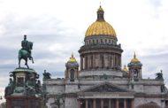 Саммиту в Петербурге быть!