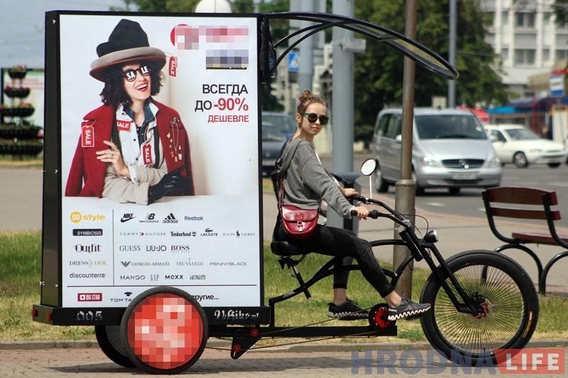 В Гродно появилась велореклама