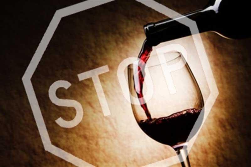 В стране, где культ вина, ограничили рекламу алкоголя