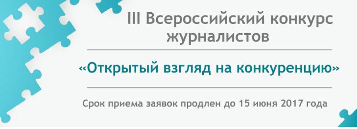 Что такое Homo sapiens, решают в Хабаровске
