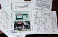 Ереванские здания получат рекламные паспорта